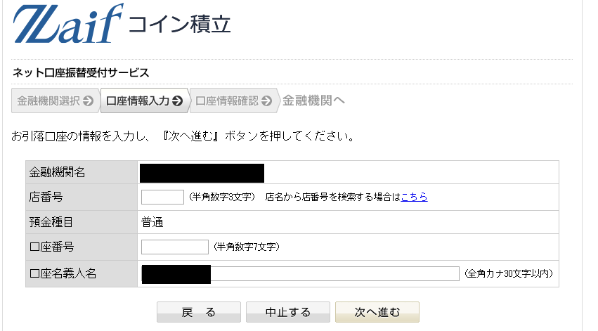 f:id:animezukikun:20171118195214p:plain