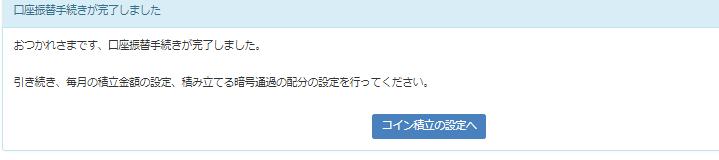 f:id:animezukikun:20171118200319p:plain