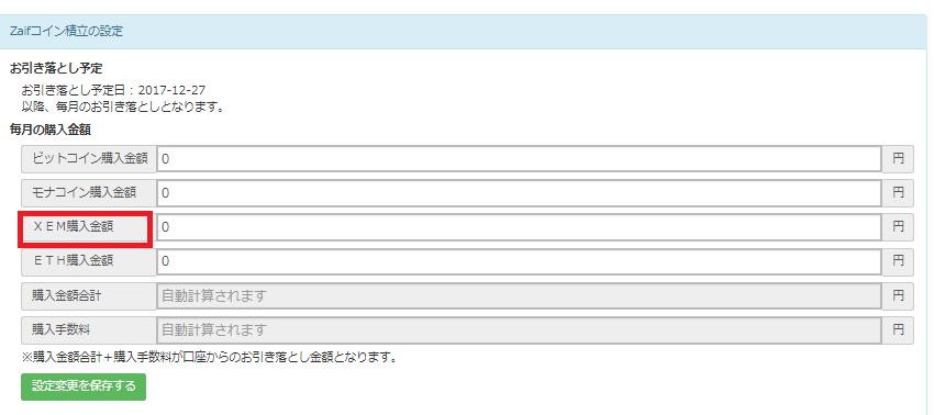 f:id:animezukikun:20171119080543p:plain