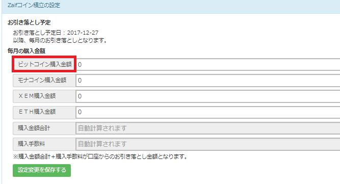f:id:animezukikun:20171119084114p:plain