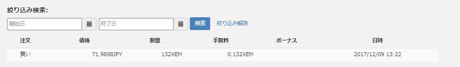 f:id:animezukikun:20171210140250p:plain