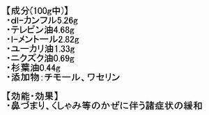 f:id:animisum:20170117020842j:plain