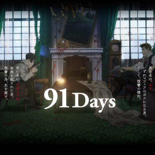 91Days 2018年11月に見たアニメTOP5!!をアニメを見始めたおっさんが順位をつけてみました! #アニメ #anime