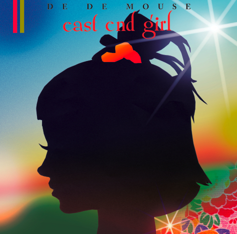DE DE MOUSE「east end girl」