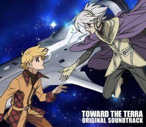 2007年アニメ総括2地球へ… - ア...