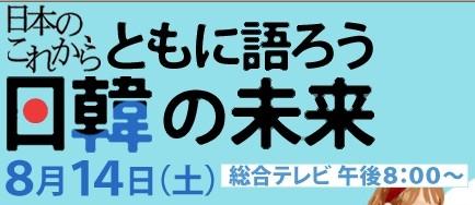 f:id:aniotahosyu:20100814212416j:image