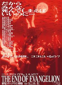 f:id:aniotahosyu:20100921042926j:image
