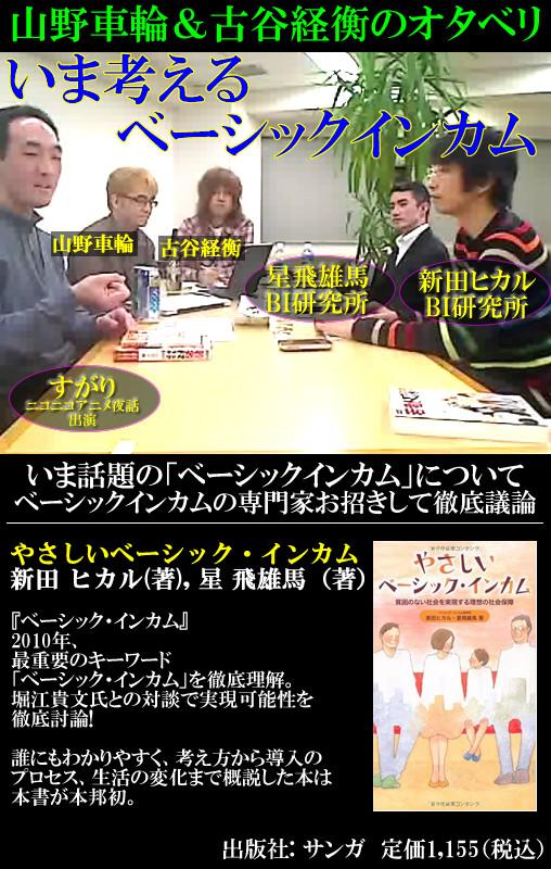 f:id:aniotahosyu:20110216074701j:image