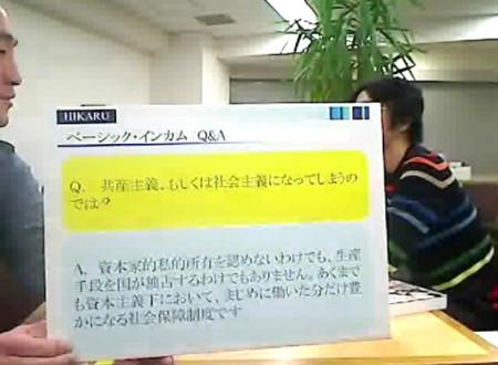 f:id:aniotahosyu:20110216074827j:image