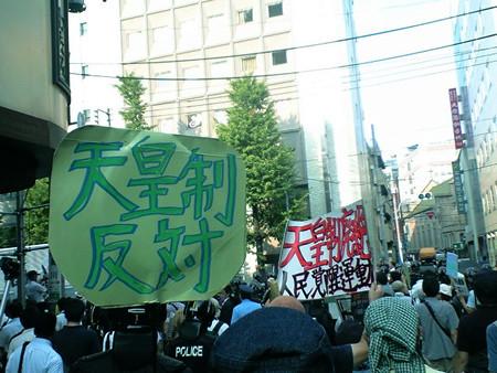 f:id:aniotahosyu:20110820030724j:image