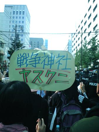 f:id:aniotahosyu:20110820030820j:image