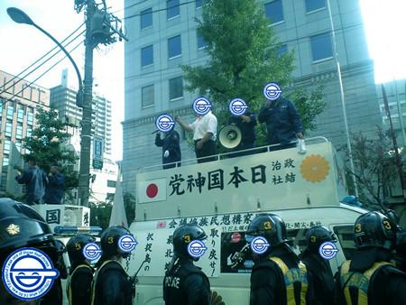 f:id:aniotahosyu:20110820031901j:image