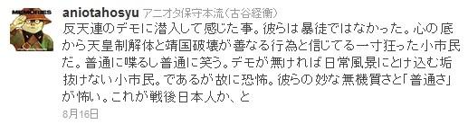 f:id:aniotahosyu:20110820033036j:image