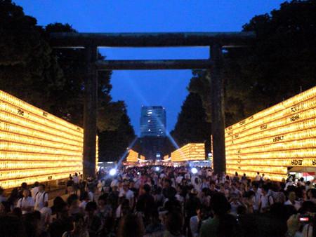 f:id:aniotahosyu:20110820033225j:image