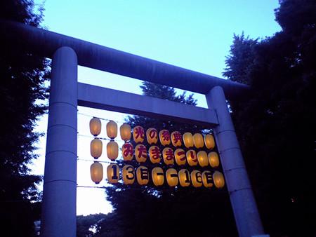 f:id:aniotahosyu:20110820033246j:image