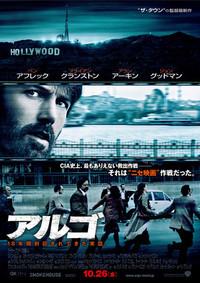 f:id:aniotahosyu:20121101070946j:image