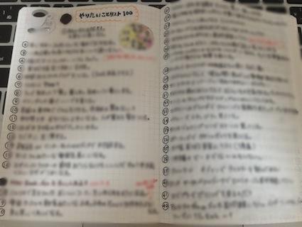 f:id:aniram-czech:20131005233213j:plain