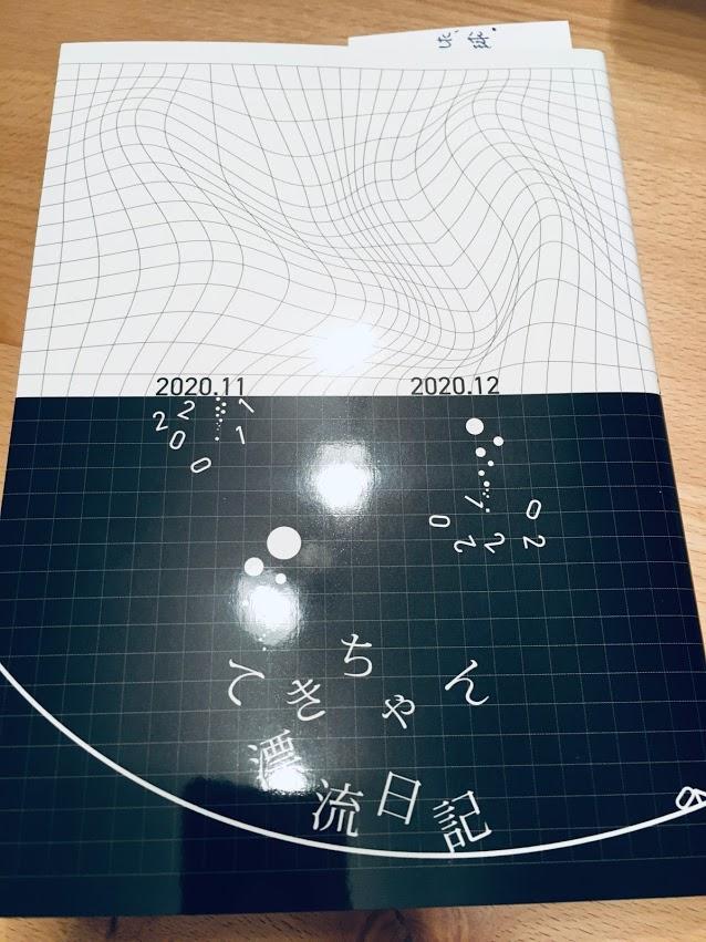 f:id:aniron:20210803210331j:plain