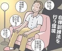 f:id:anisaku:20181018183557j:plain