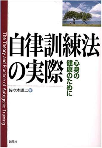 f:id:anisaku:20181023174136j:plain