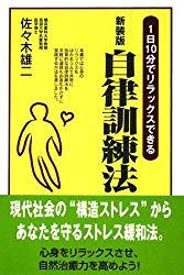 f:id:anisaku:20181023174140j:plain