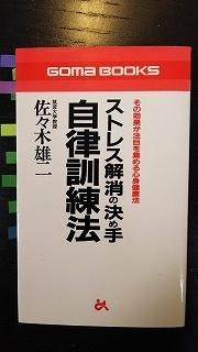 f:id:anisaku:20190211114316j:plain