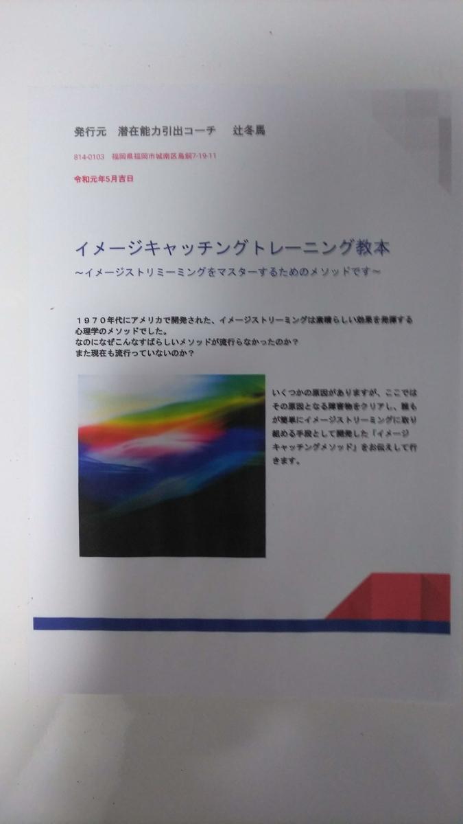 f:id:anisaku:20190723175339j:plain