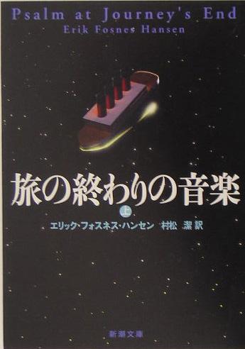 f:id:anisaku:20210322120745j:plain