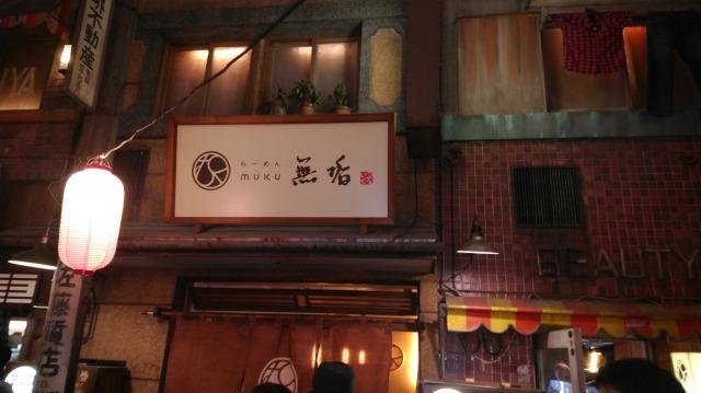 f:id:anisawagi:20180313201657j:plain