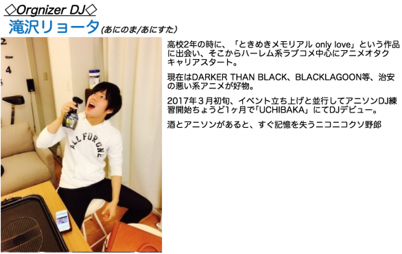 f:id:anisawagi:20180315231042p:plain