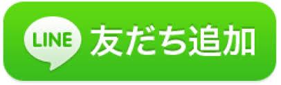 f:id:anisawagi:20180331001519j:plain