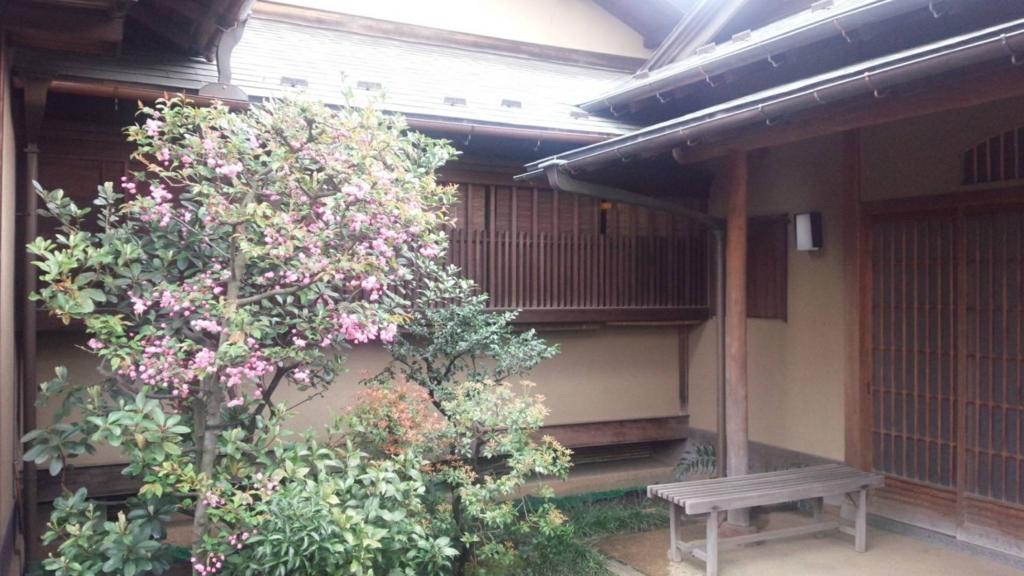 f:id:anisawagi2:20180415234052j:plain