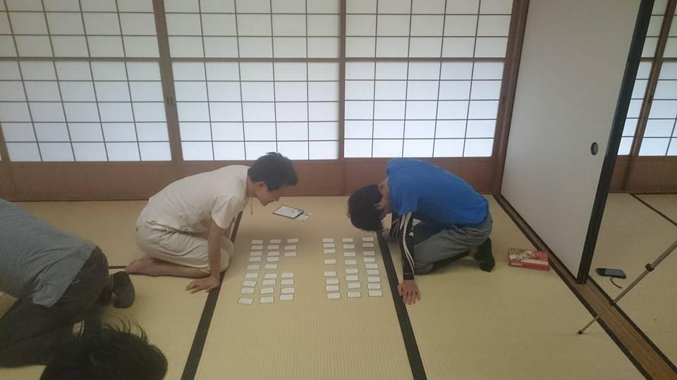 f:id:anisawagi2:20180416000311j:plain