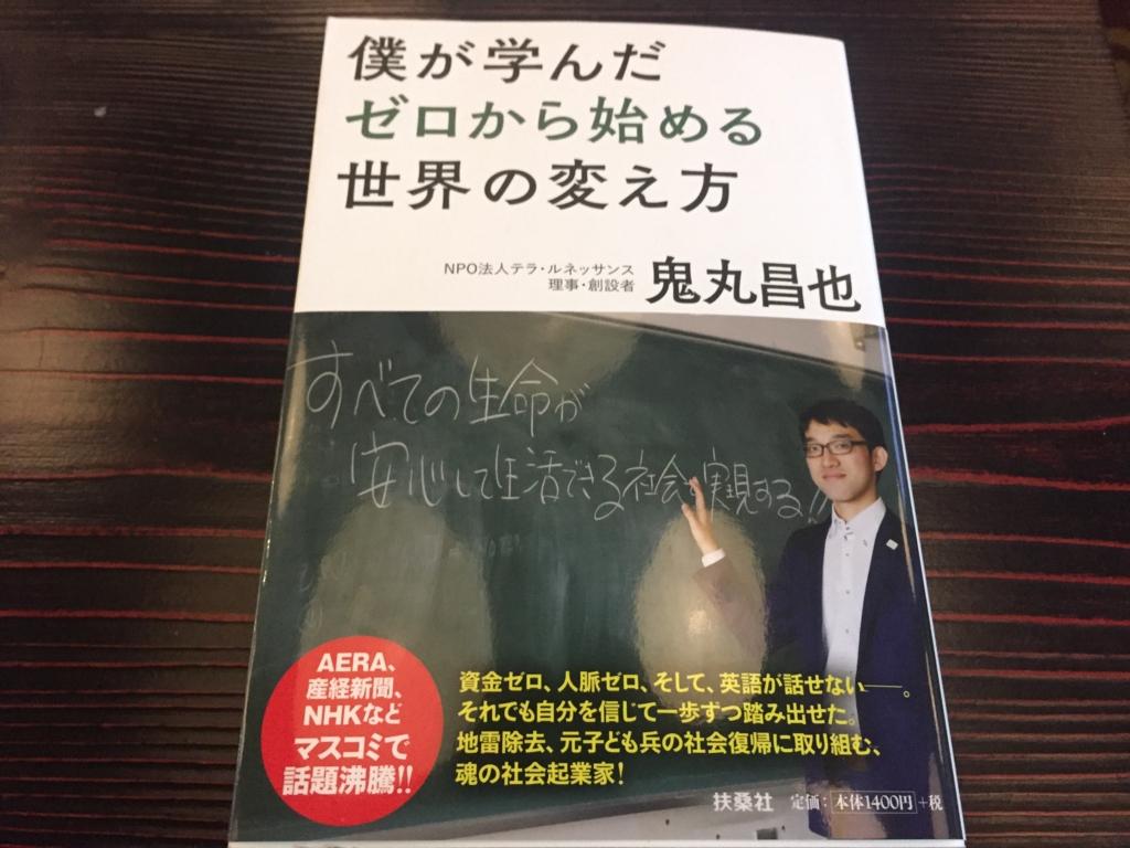 f:id:anishibuchi:20160312232308j:plain