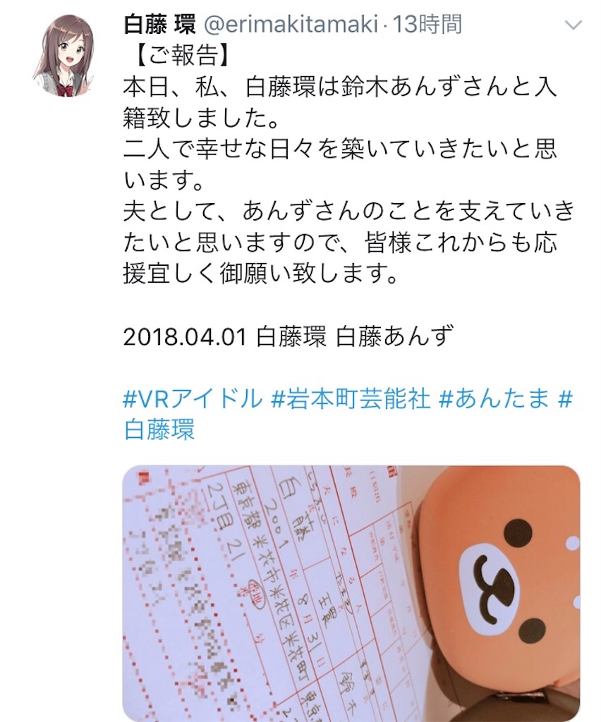 f:id:anisoku01:20180401234947j:plain
