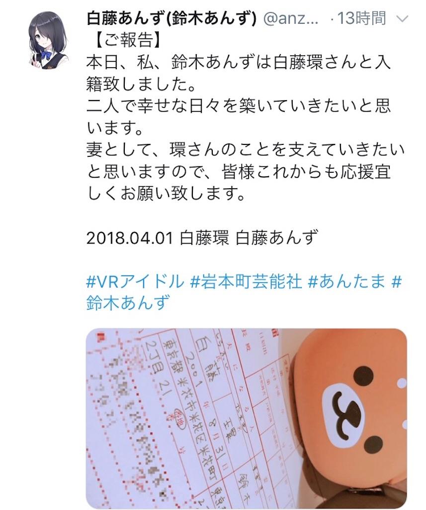 f:id:anisoku01:20180401234950j:plain