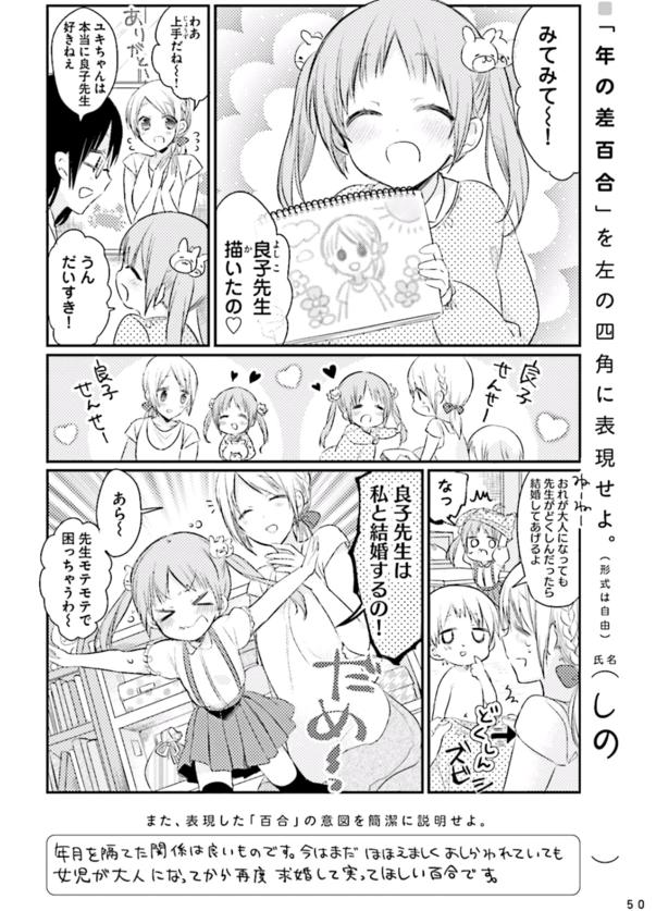 f:id:anisoku01:20180412211755p:plain