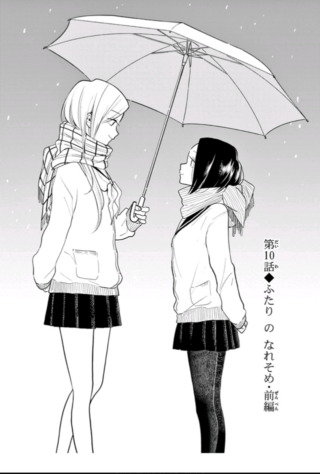 f:id:anisoku01:20180418231119p:plain