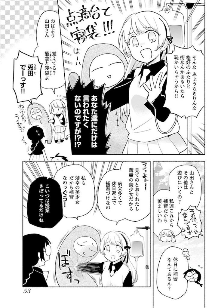 f:id:anisoku01:20180918210658j:image