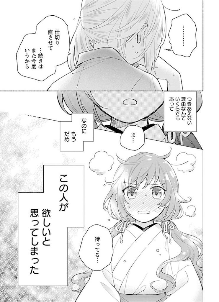 f:id:anisoku01:20180918215104j:image