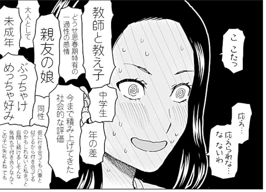 f:id:anisoku01:20181226213129j:image