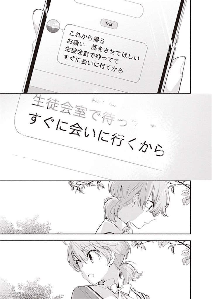 f:id:anisoku01:20190503120820j:plain