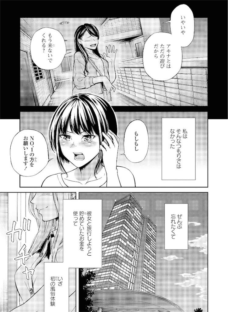 f:id:anisoku01:20190509211915j:image
