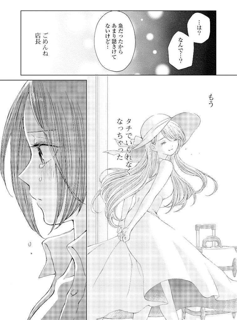 f:id:anisoku01:20190509223627j:image