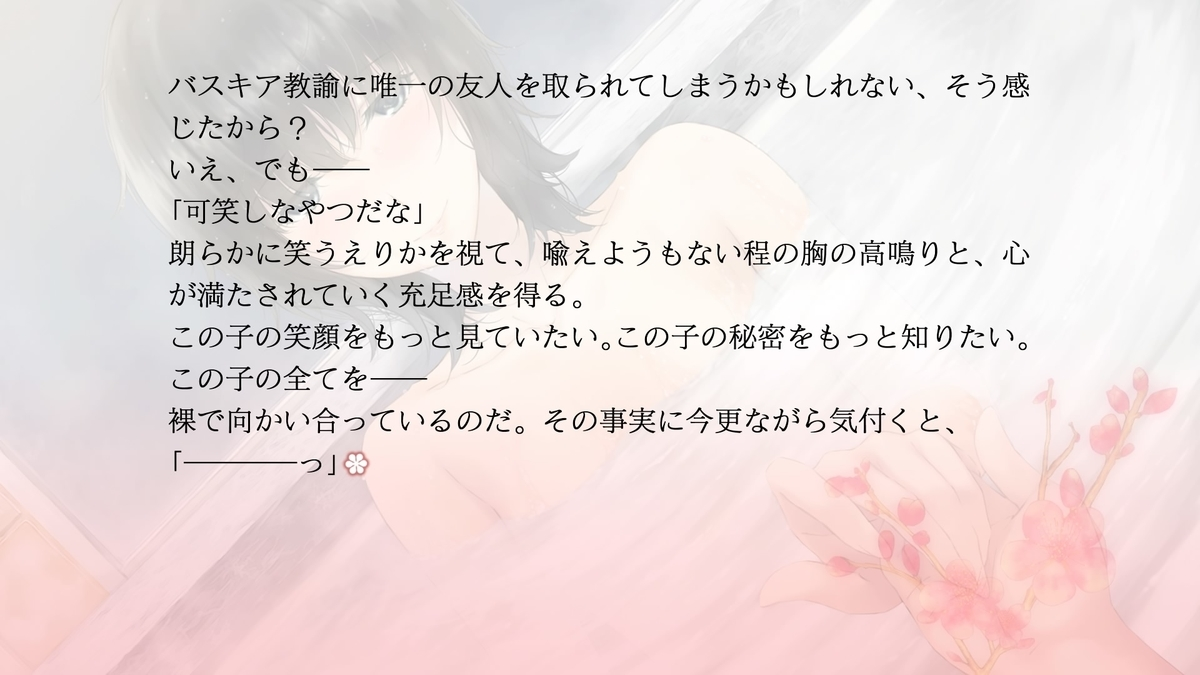 f:id:anisoku01:20190610223017j:plain