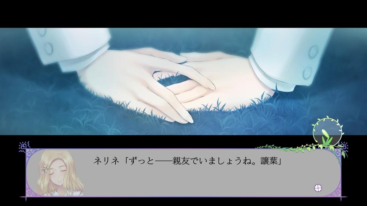 f:id:anisoku01:20190701222205j:plain