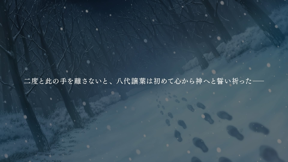 f:id:anisoku01:20190701222450j:plain
