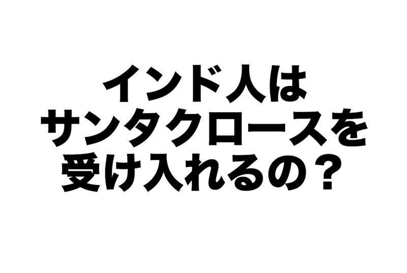 f:id:anita-norip:20180101175126p:plain