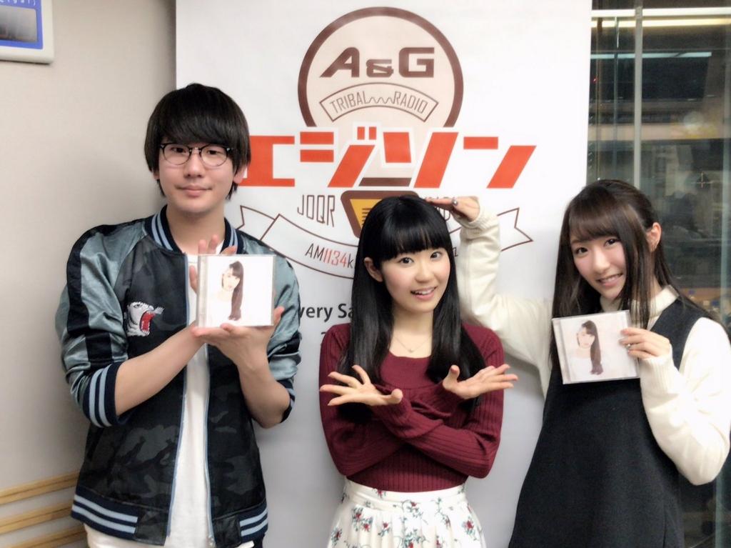 ラジオの宣伝をする東山奈央