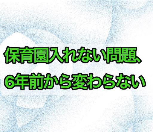 f:id:anjelinax:20190128105547j:image